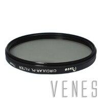 Pixco CIR PL 77mm Digital Slim Lens Circular Polarizer Filter 77mm Ultra Violet UV Filter