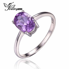 JewelryPalace Oval 1.1ct Pure Purple Amethyst Birthstone Solitaire Ring Strong 925 Sterling Silver Ladies Style Nice Jewellery