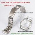 316L edelstahl armband lünette/fall DW5600 GW5000 GW-M5610 metall strap stahl gürtel werkzeuge für männer/frauen geschenk
