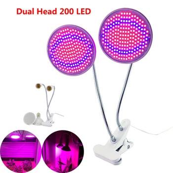 Dual Head Licht Anlage Wachsen Lampe 200 LED Für Indoor Blumen Samen Wachstum Hydrokultur System Gewächshaus Wachsen Mit Clip