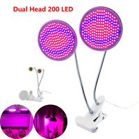 Dual Head Light Plant Grow Lamp 200 LED For Indoor Flowers Seeds Growth Hydroponics System Greenhouse Growing With Clip