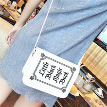 2019 Girl's Creative Small Bag Wild Girl Out of The Street Small Bag Letter Bag Messenger Bag Small Square Bag #19798 captain e r walt the hall street shoot out