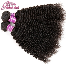virgin Hair Products Russian Curly Virgin Hair,3Pcs Russian Tight Curly Vigin Hair Bundle Dyeable Hair Extensions
