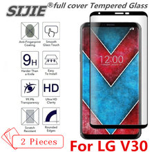 2 pcs full cover Tempered Glass For LG V30 Suitable Screen protective toughened fit on edges case friendly clear frame цены