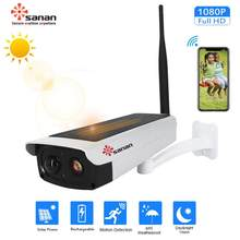 SANAN Outdoor Waterproof Surveillance Camera 1080P Solar Security Camera Night Vision Wireless IP Camera Wifi Camera PIR Alarm(China)
