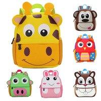 2017 New 3D Children Backpacks Cute Animal Design Girls Boys Backpack Toddler Kids Neoprene School Bags