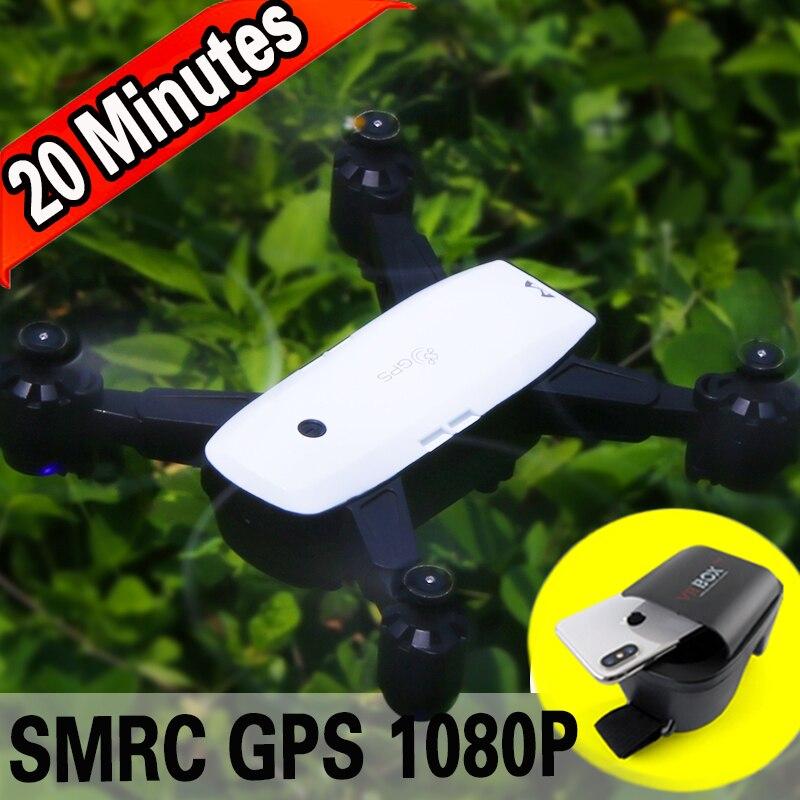 rc gps SMRC quadcopter