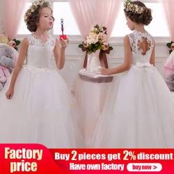 Платья для первого причастия для девочек, платье с цветочным узором для девочек на свадьбу, платья для выпускного вечера для детей, Детский