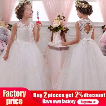 132475998 Irreguarly tul Vestidos Niña flor 2019 Cristal de vestidos para niñas  vestidos de primera comunión niños vestidos de baile