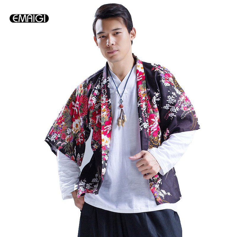 Online shopping for popular & hot Mens Kimono Jacket from Men's Clothing & Accessories, Jackets, Trench, Casual Shirts and more related Mens Kimono Jacket like men kimono jacket, kimono men jacket, kimono mens jackets, mens kimono jackets. Discover over of the best Selection Mens Kimono Jacket on reasonarchivessx.cf