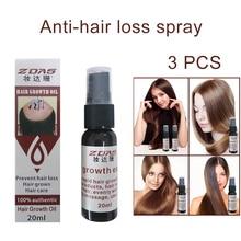 3 Pcs Hair Care Spray Restoration Hair Loss Treatment Liquid Dense Fast Growth Drop Ship