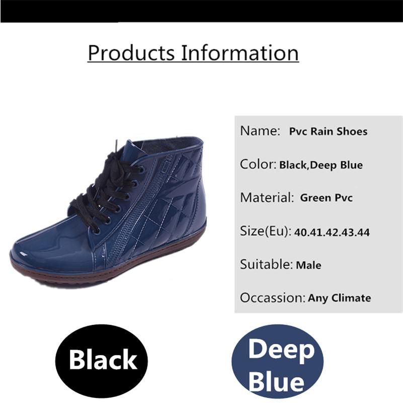 men rain shoes (14)