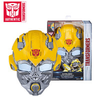 28cm Transformers Toys Movie 6 Electronic The Last Knight Bumblebee Voice Changer Mask Halloween Cosplay Fullface Mask Christmas