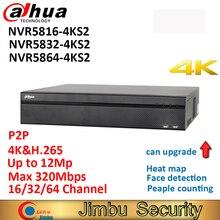 Dahua NVR 16CH 32CH 64CH NVR5816 4KS2 NVR5832 4KS2 NVR5864 4KS2 2U 4K & H.265 וידאו מקליט חדירה מפת חום תיל ממעיד