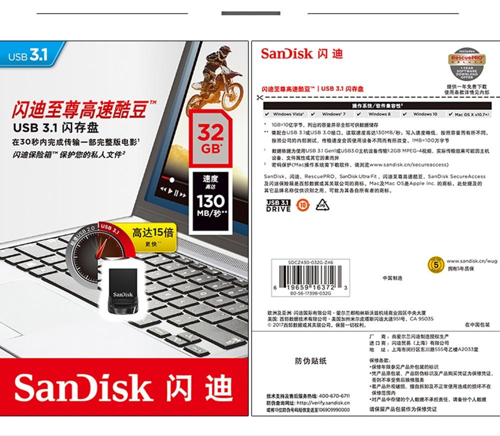 6-Sandisk-usb flash pendrive pen drive usb 3.0 memory stick flash disk micro sd card memory card microsd tf cards U3 U1 C10 4K A1 A2 V30 cf card 4GB 8GB 16GB 32GB 64GB 128GB 200GB 256GB 400GB