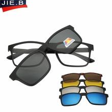 5 lens mıknatıs klipleri polarize güneş gözlüğü okuma gözlüğü erkekler kadınlar moda presbiyopik gözlük hipermetrop + 1.+ 1.5 + 2.0 + 2.5 + 3
