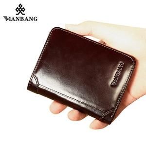 ManBang Hot Sell Genuine Leath