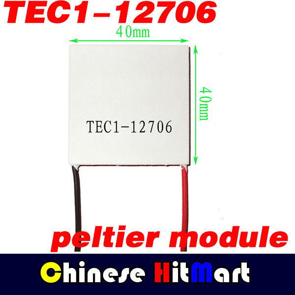 TEC1-12706 thermoelectric cooler peltier refrigeration generator Tec controller 12V 40mmx40mm 5pcs/lot free shipping #J028-1