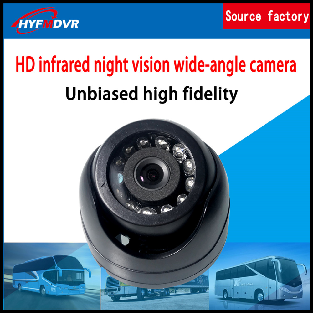 Source factory LED night vision camera HD infrared AHD1080P200 megapixel shock-proof wagon / tanker / cash truck PAL/NTSCSource factory LED night vision camera HD infrared AHD1080P200 megapixel shock-proof wagon / tanker / cash truck PAL/NTSC