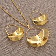 Anniyo, африканские большие подвесные ожерелья, серьги, цвет золото, фулани, эфиопские свадебные подарки #213406
