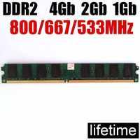 4Gb memoria ram ddr2 2Gb Für Intel/für AMD DDR2 800 667 Mhz-1 Gb 2 gb 4Gb ddr2 RAM-lebenslange garantie-800 Mhz 667 Mhz 533Mhz