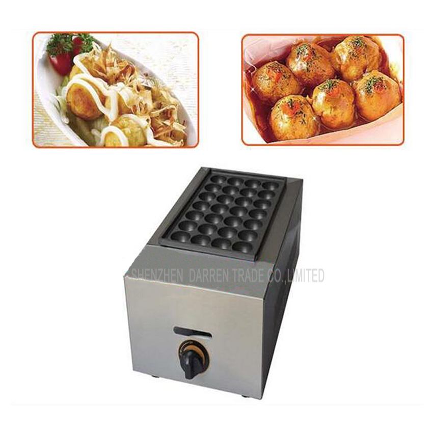 1PC FY-28.R New Commercial gas type fish pellet maker fish ball machine Takoyaki maker Fish Ball Grill