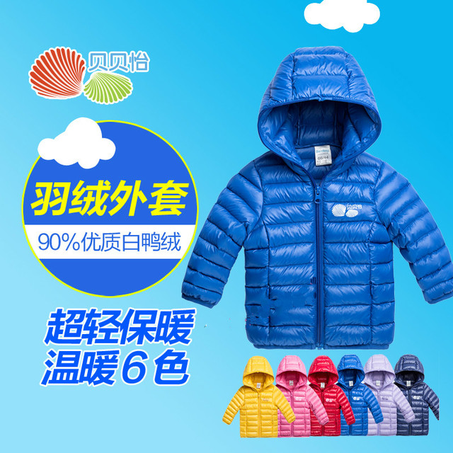 f600a78deb93 Children down jacket 0 1 2 year old baby down jacket male baby girl ...
