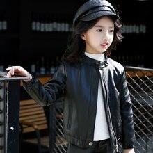 9f2b6723af68 Bebé niña chaqueta de cuero para niñas de 4 5 6 8 9 10 11 12 13 años sólido  Pu abrigo negro rojo rosa abrigo adolescentes Kiz Co.