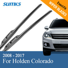 SUMKS Wisserbladen voor Holden Colorado RC RG Fit Haak/Top Lock Armen 2008 2009 2010 2011 2012 2013 2014 2015 2016 2017(China)