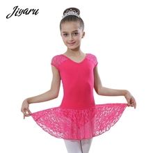 f2f4085fc Buy little girls leotards gymnastics and get free shipping on ...