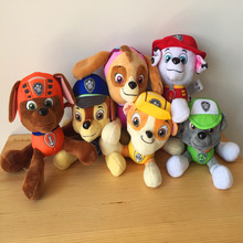 20*24cm Sound Cartoon doll fire ryder toys plush extrusion Sounding dog patrol rescue team doll plush toys children gift