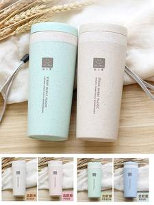 Wheat Straw Cups 300ml Insulated Thermos Water Thermal Mug