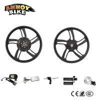 16 Front Rear Drive Hub Motor With LCD Throttle Disc Brake Set Electric Scooter Kit For Home Scooter Folding scooter DIY