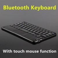 Bluetooth Keyboard For Lenovo TAB S8 Yoga Tab 3 8 Tablet PC Yoga Tablet 2 8