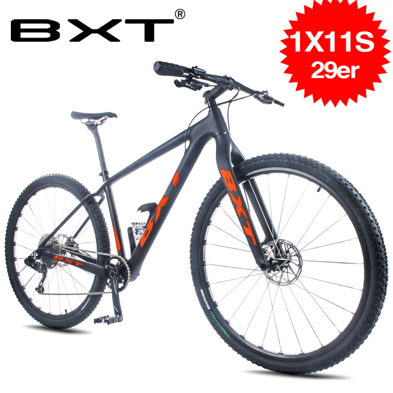 2019 Ultralight Mountain Bicycle 29-inch Carbon MTB Cycling 11-speed Bicycles Disc Brakes MTB Bikes Racing Bicycle Complete Bike(China)
