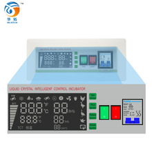XM-18SD Intelligent incubator parts egg temperature humidity controller