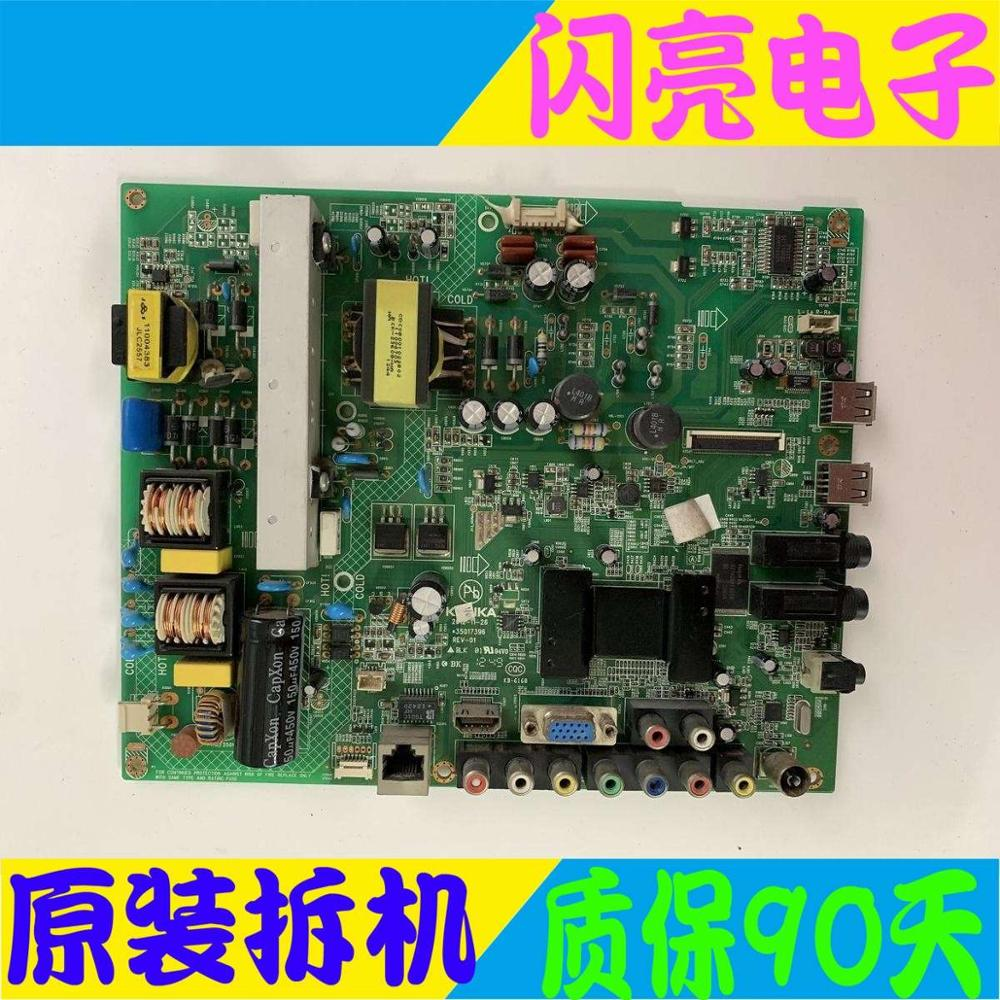 Accessories & Parts Main Board Power Board Circuit Logic Board Constant Current Board Led 42m2800 Pde Motherboard 35017805 35017396 Screen 122yt 8 Lustrous Surface