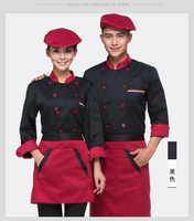 Hohe Qualität Chef Uniformen Kleidung Lange & Kurzarm Männer Frauen Lebensmittel Dienstleistungen Kochen Kleidung 5 Farbe Uniform Chef Jacken