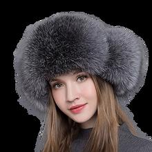 Женская куртка-бомбер шляпы