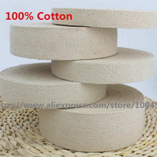 20mm/25mm/30mm/40mm/50mm Thick Plain Weave Cotton Webbing Tape Bag Straps Belt Sling Fabric Strap  2 Meter Free shipping