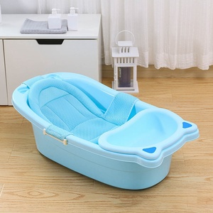 Newborn Baby Bath Tub Seat Infant Bath Rings Net Kids Bathtub Infant Safety Security Support Baby Shower Only the seat