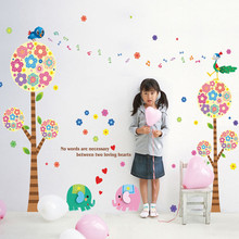 Top 250*165cm Lovely Elephant Birds Singing Flowers Wall Sticker Home Decor for Kids Room Cute Animals Decal Sticker on Wall birds on elephant