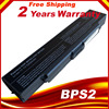 VGP-BPS2C מחשב נייד סוללה עבור SONY BPS2C VGP-BPS2 VGP-BPS2A VGP-BPS2 BPS2 VGP-BPS2B AR21 VGN-AR11 VGN-C11C/B