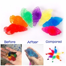 50pcs/lot Conch Shape Growing Up Crystal Soil Water Beads Wedding/Home Decor Water Balls Children's Toy SJ005