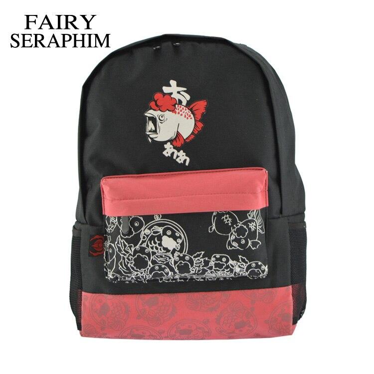 Fairy Seraphim Hoozuki Geen Reitetsu Anime Rugzak Zwarte Kleur Japanse Cartoon Gedrukt Kleine Vis Unisex Kids Schooltassen