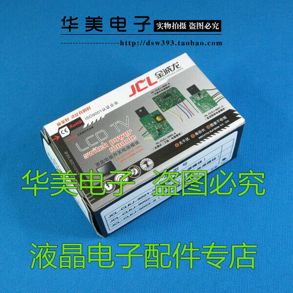 Half Bridge LLC 55-inch And Below LCD Universal LCD TV Switching Power Supply Module Is Stable And Easy To Install