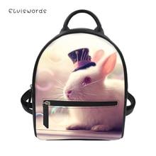 ELVISWORDS Cute Ladies Pu Leather Backpack For Women Casual Small Daypacks Little hamster printed Girls Travel Mochila Female