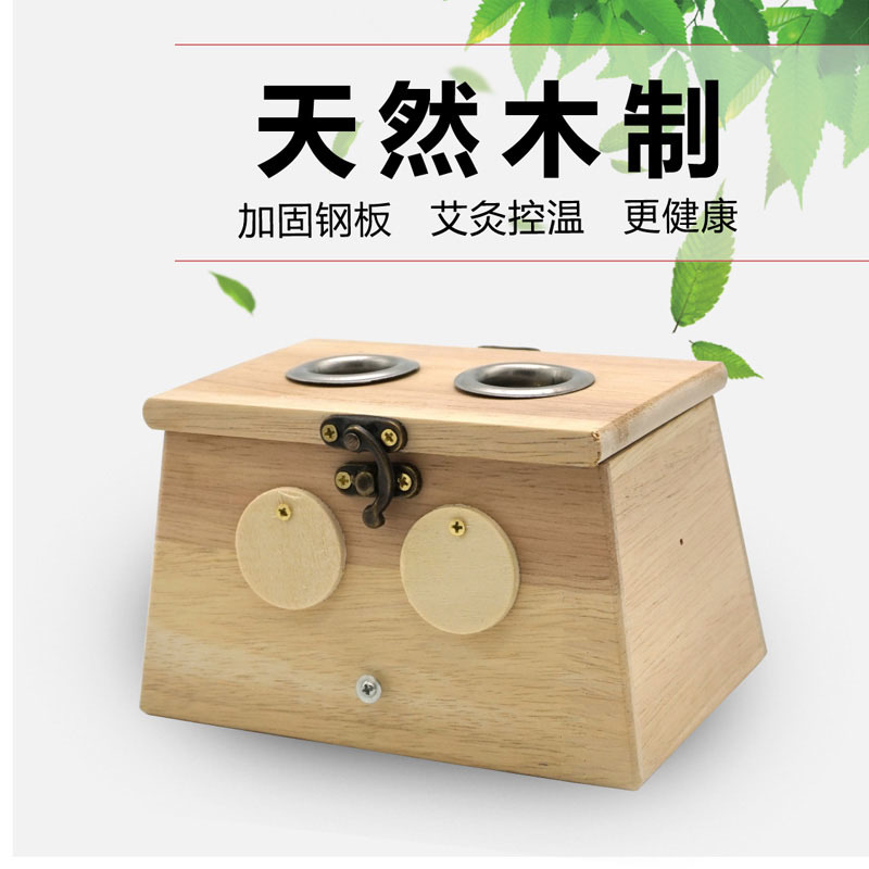 Moxibustion Treatment Therapy Wooden Box Moxa Roll Stick Holder Case Massage Device Tool For Arm Leg Abdomen Massager Body Care цена