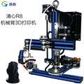 Механическая рука робота 3D DIY принтер SCARA мини портативный настольный 3D принтер металла структура РУКА робота