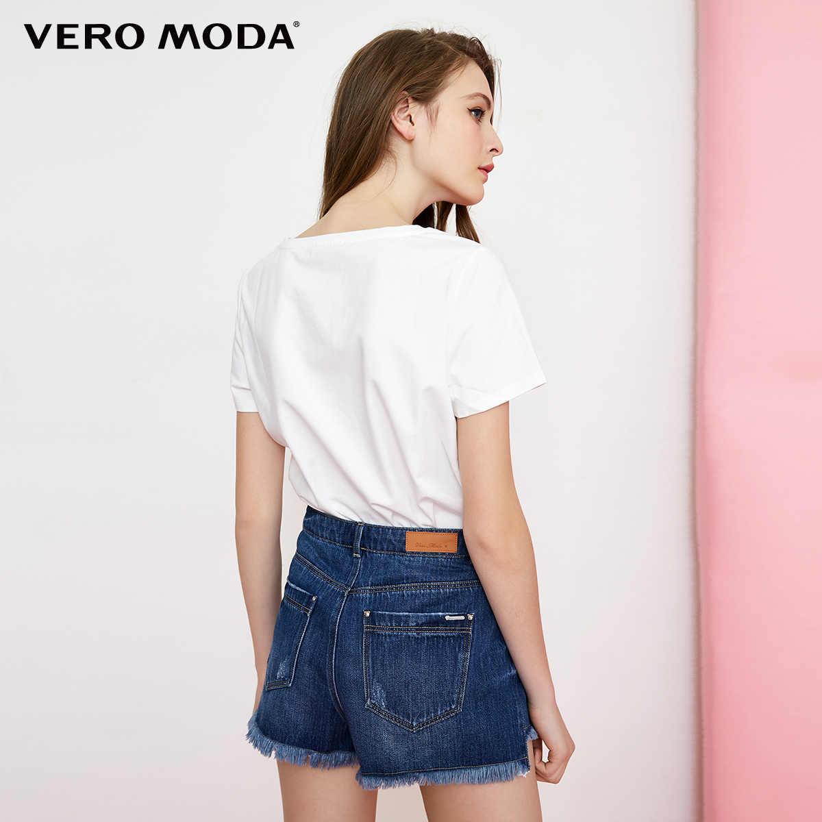 Vero Moda женские 2019 с круглым вырезом животных печати модные футболки топы   318101554
